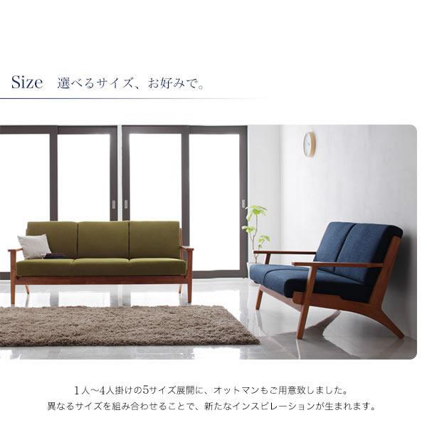 北欧デザインおしゃれ木肘ソファー【Lulea】ルレオの激安通販