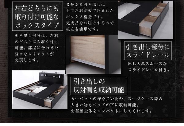 モダンライト・コンセント付き収納ベッド【Modellus】モデラス 激安通販