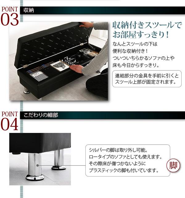 収納付きマルチソファーベッド【MONDO】モンド 説明5