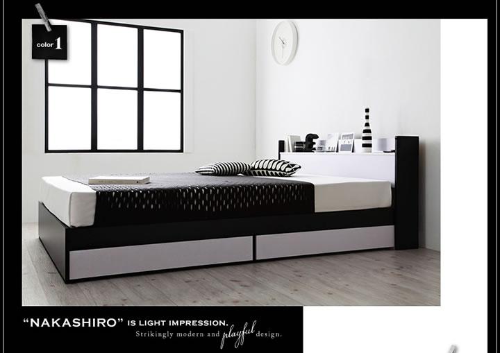 モノトーンモダンデザイン 棚・コンセント付き収納ベッド【MONO-BED】モノ・ベッドの激安通販