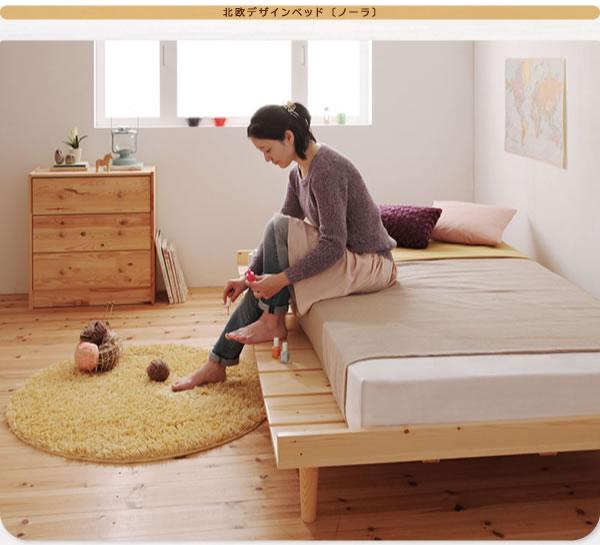 北欧デザインヘッドレスタイプシングルベッド【Noora】ノーラ 激安通販