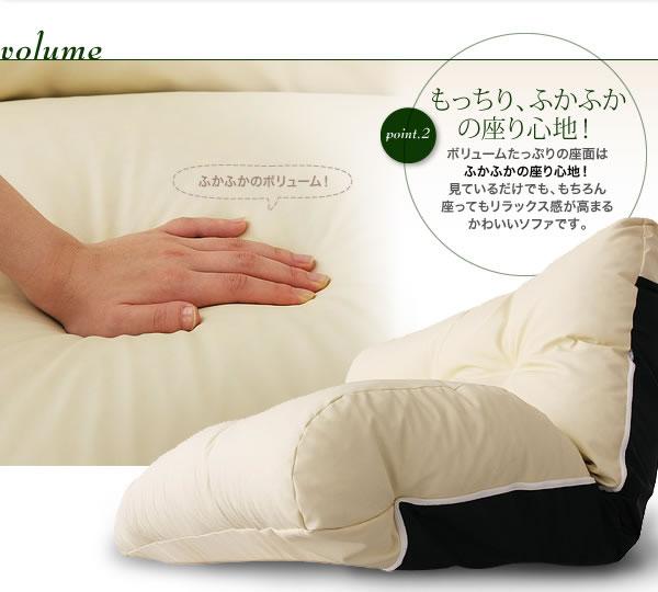 フロアリクライニングソファー【Puff】パフ 激安通販