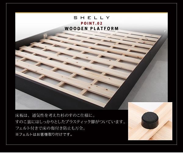 フロアベッド【Shelly】シェリー 激安通販