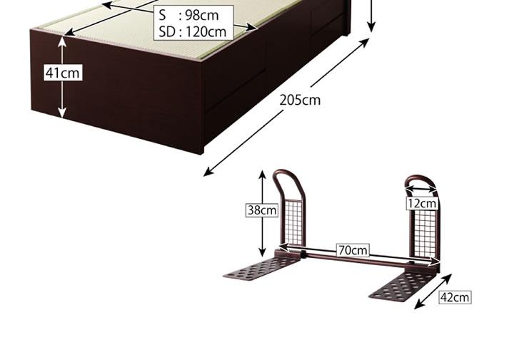 モダン&スリム棚付き畳チェストベッドの激安通販