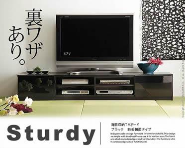 多機能テレビ台Sturdy