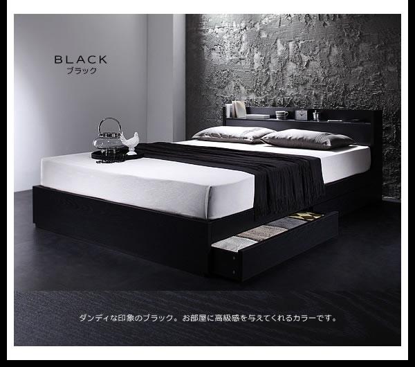 棚・コンセント付き収納ベッド【VEGA】ヴェガ 激安通販