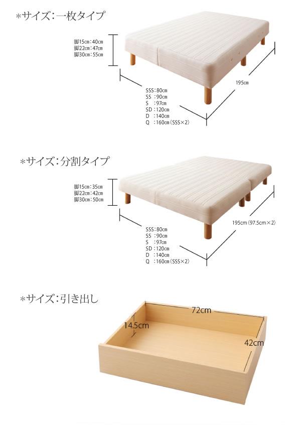 国産ポケットコイルマットレスベッド【Waza】 激安通販