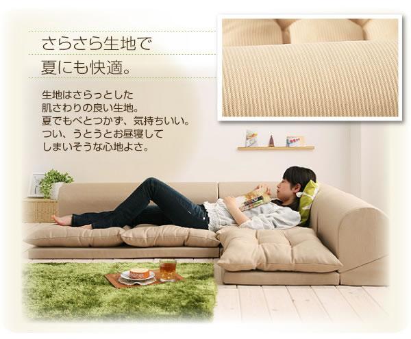 フロアコーナーソファー【yuffy】ユフィー 激安通販