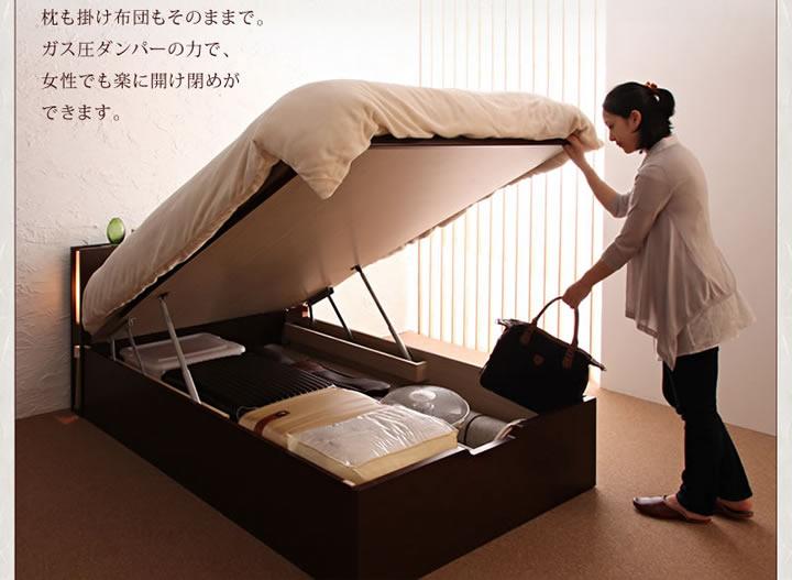 組立設置サービス対応!ガス圧式跳ね上げ収納ベッド【夕月】ユフヅキの激安通販