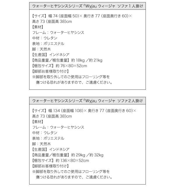 アジアン家具 ウォーターヒヤシンスシリーズ 【Wyja】 ウィージャ 激安通販