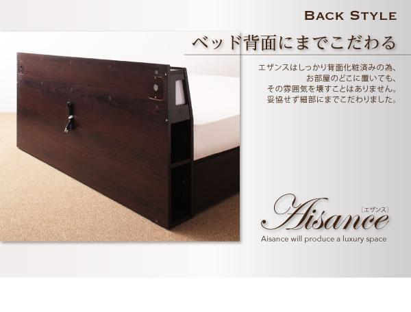 クイーンベッド【Aisance】エザンス引き出し収納付きの激安通販