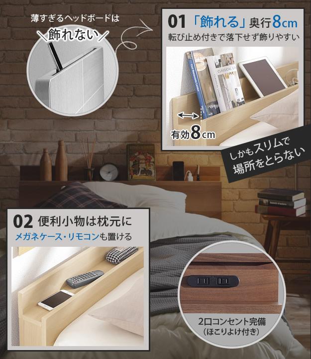 敷布団対応スリム棚付き連結収納ベッド【uranus-ex】ウラノスex キングサイズ以上の激安通販