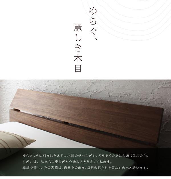 モダンデザインフロアベッド【Euras】ユウラスの激安通販
