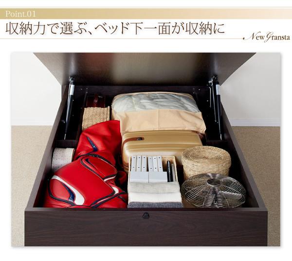 コンセント付き・ガス圧式跳ね上げタイプシングルベッド【NewGransta】グランスタ