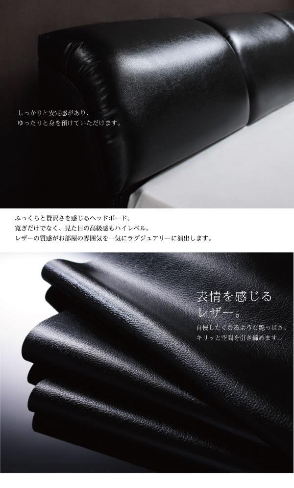 ラグジュアリーデザインレザー仕様セミダブルベッド【Zeus】ゼウスを通販で激安販売