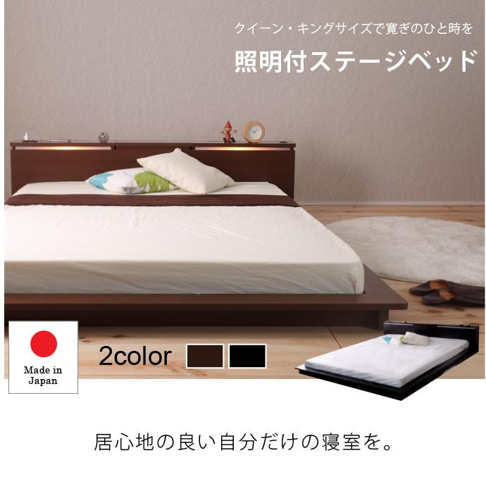 収納庫付きステージデザインダブルベッド【Moon】ムーン すのこ付の激安通販