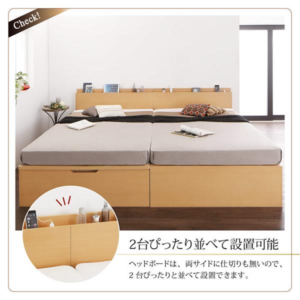 国産跳ね上げ式シングルベッド【Renati】レナーチの激安通販