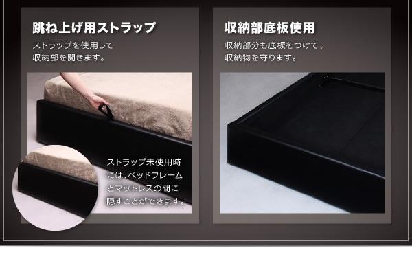 ウッドスプリング付き・ガス圧式跳ね上げ式レザー仕様セミシングルベッド 【Stadt】シュタットの激安通販