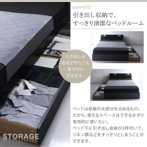 シンプルデザイン・収納付きセミダブルベッド【Moulin】ムーランの激安通販