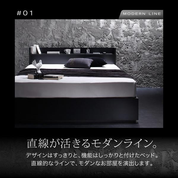 モノトーンデザイン収納付きセミダブルベッド【VEGA】ヴェガの激安通販