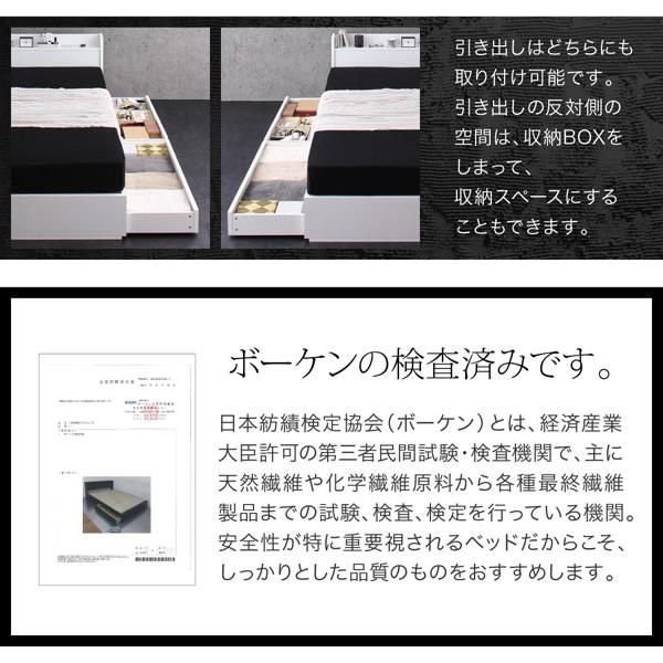 モノトーンデザイン収納付きダブルベッド【VEGA】ヴェガの激安通販
