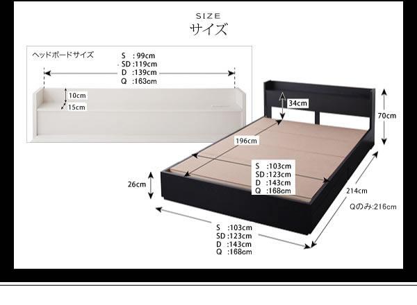 棚・コンセント付き収納タイプクイーンベッド【VEGA】ヴェガ