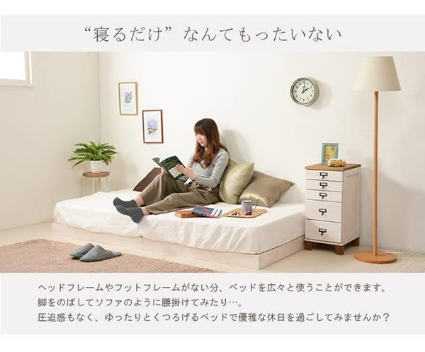 超特価!ヘッドレスすのこベッド シングル 【Charon】カロン 高さ調整付きの激安通販