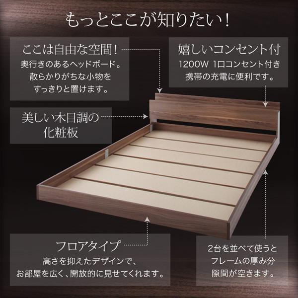 ウォールナット柄シンプルデザインフロア仕様シングルベッド【W.coRe】ダブルコアの激安通販