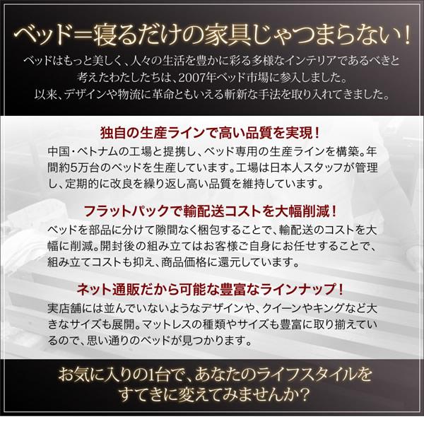 ウォールナット柄シンプルデザインフロア仕様セミダブルベッド【W.coRe】ダブルコアの激安通販