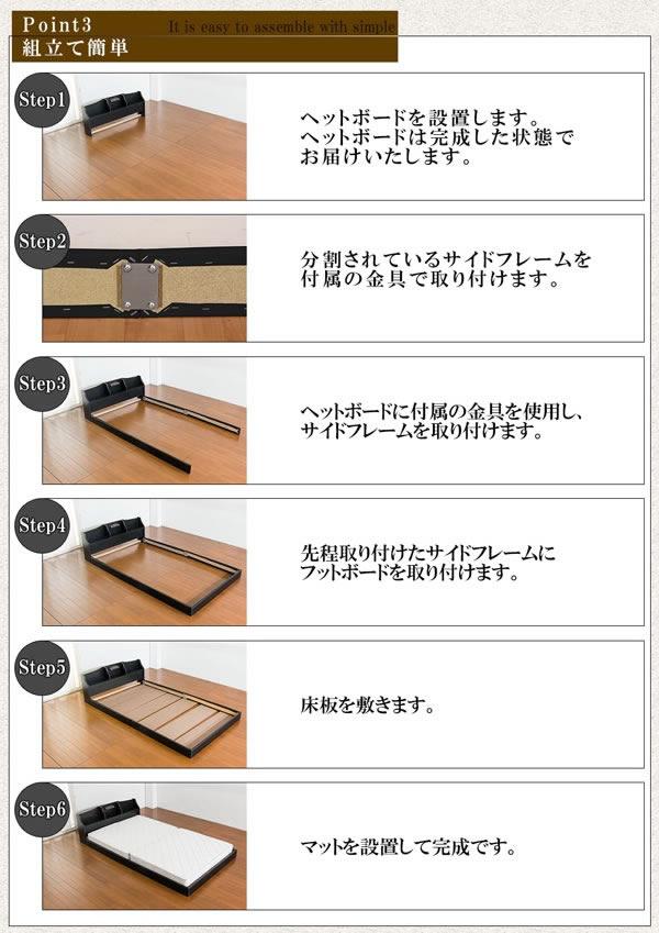 かわいいデザインが人気のフロアベッド セミシングル 【Petunia】ペチュニア 棚・照明付きの激安通販