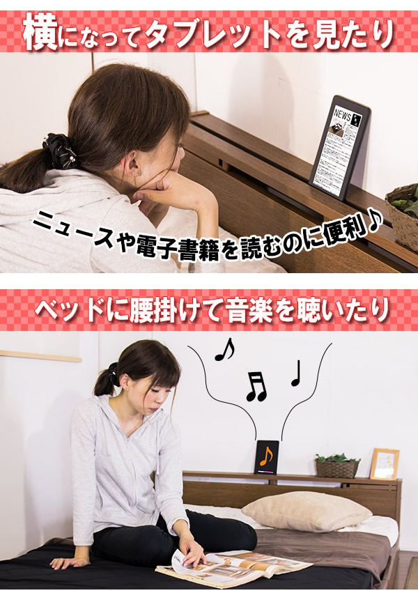 棚・スライドテーブル付きフロアタイプセミシングルベッド【Garum】ガロムの激安通販