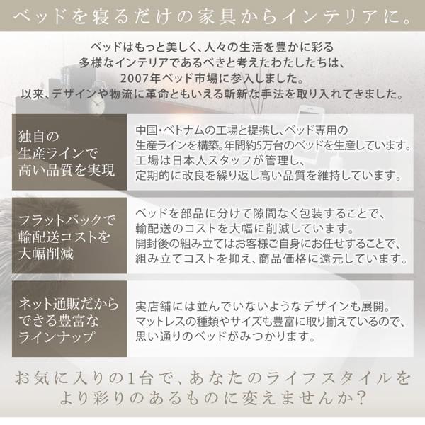 格安照明付きフロアベッド セミシングル 【Cecil】セシルの激安通販