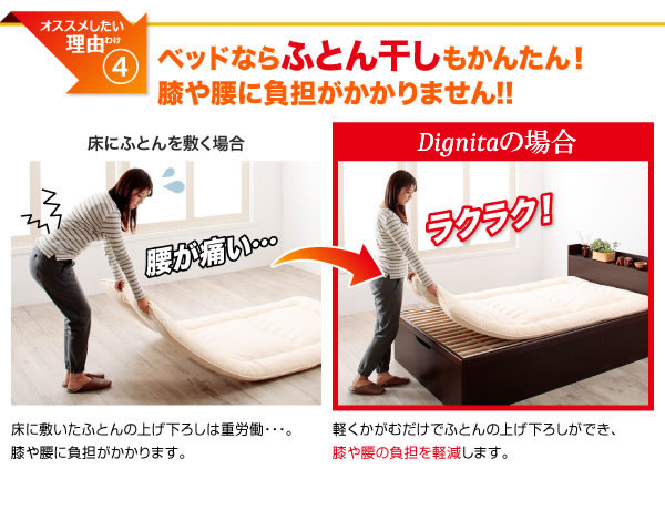 敷布団も使えるガス圧式収納セミダブルベッド【Dignita】ディニタ 日本製の激安通販