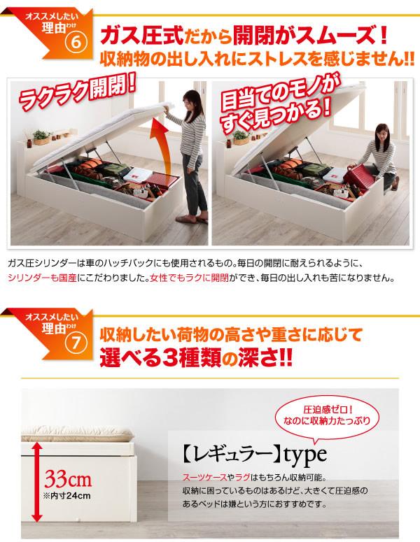 敷布団も使えるガス圧式収納セミシングルベッド【Dignita】ディニタ 日本製の激安通販