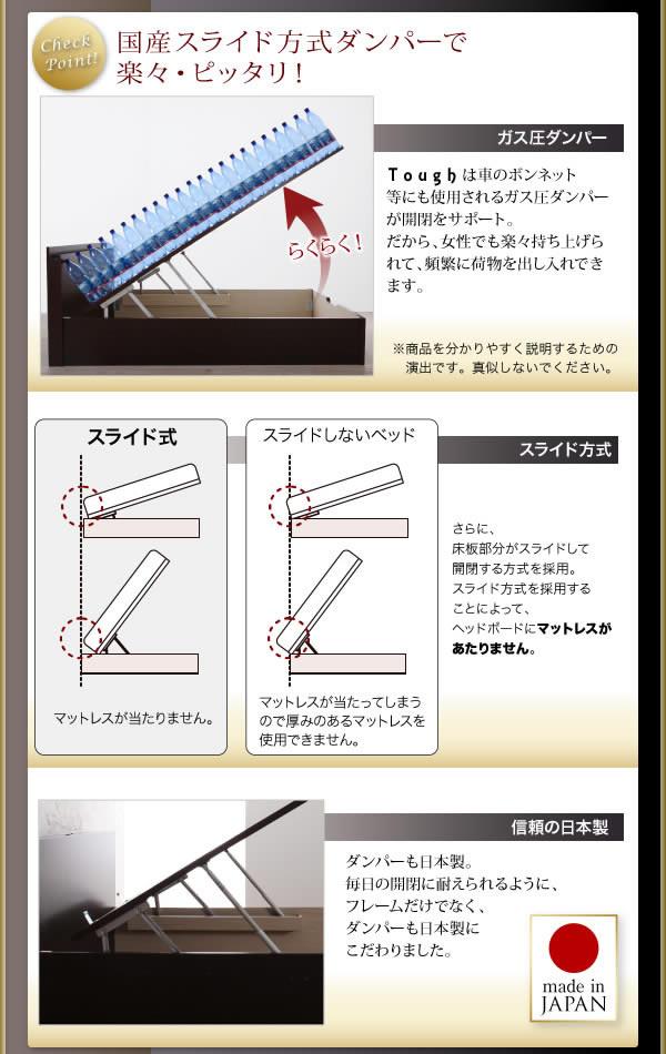 国産ガス圧式収納ベッド セミシングル 頑丈ベッド【Tough】タフの激安通販
