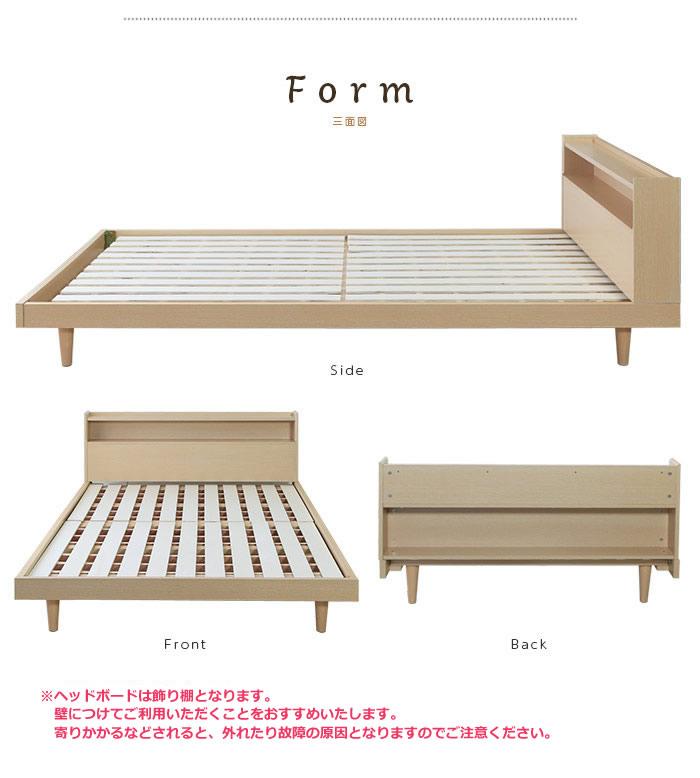 ヴィンテージデザイン頑丈すのこシングルベッド【Laius】ライオスの激安通販