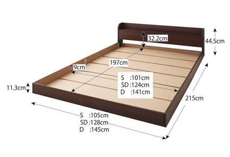 棚・コンセント付きフロアタイプシングルベッド【Cliet】クリエット 全体サイズ