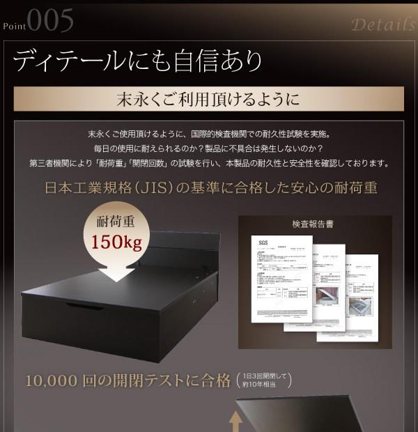 くつろげるデザイン!ガス圧式収納セミシングルベッド【Flos】フロースの激安通販