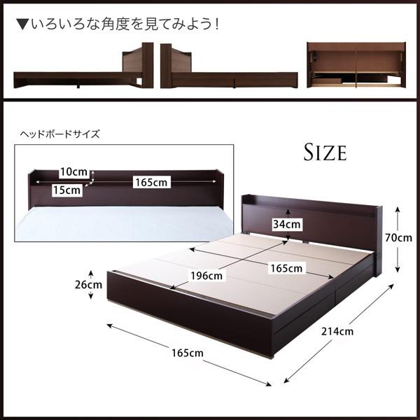 クイーンベッドサイズ限定収納ベッド 【Atum】アトゥムの激安通販