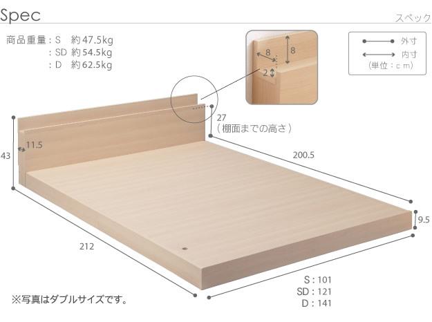 敷布団対応連結ベッド【uranus】ウラノスフラット セミダブルベッドの激安通販