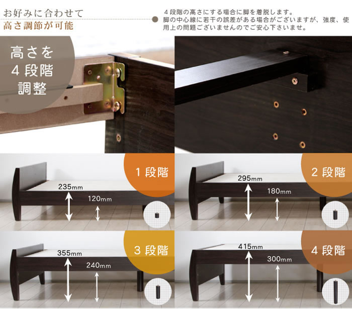 高さ調整対応!【Fennel】フェンネル LED照明付きタイプ クイーンの激安通販