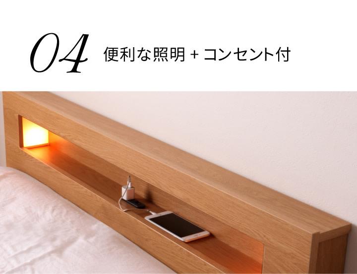 照明付き日本製連結対応ダブルベッド【Samuel】サミュエルの激安通販
