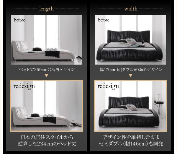 高級レザー仕様セミダブルベッド【Formare】フォルマーレ 日本向け仕様の激安通販