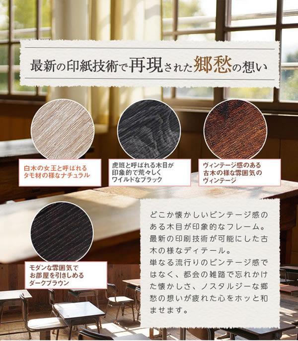大人気!国産ひのきすのこベッド セミダブル 【Furara2】ふらら2 高さ調整対応の激安通販