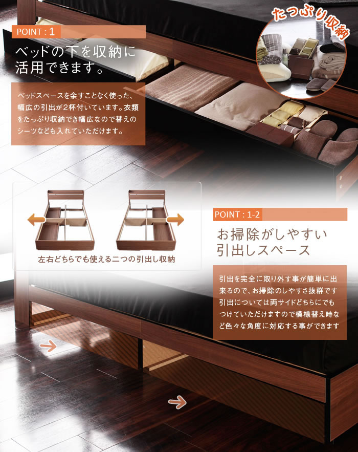 木目がかっこいい収納付きクイーンベッド 【Garnet】ガーネットの激安通販