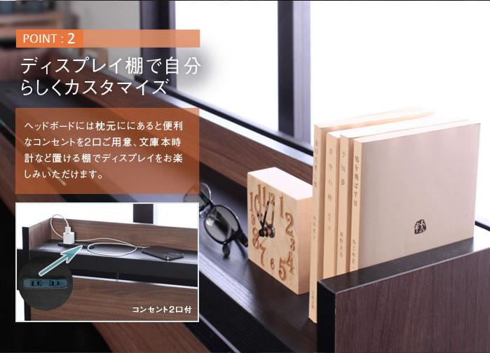 木目がかっこいい収納付きセミダブルベッド 【Garnet】ガーネットの激安通販