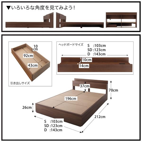 シンプル棚付き収納タイプセミダブルベッド【Velda】ヴェルダの激安通販