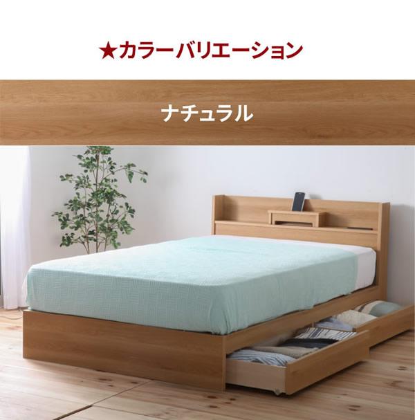 日本製多機能棚・収納付きダブルベッド【Gladiolus】グラジオラスの激安通販