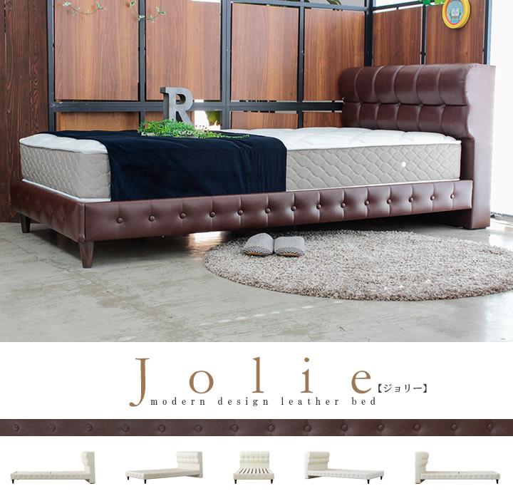 ボタン留めデザインがおしゃれ!コンセント付きレザー仕様シングルベッド【Jolie】ジョリーの激安通販