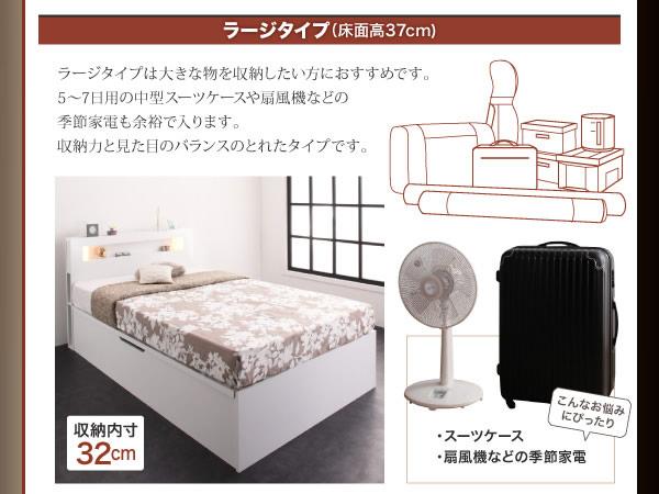 おしゃれなガス圧式収納シングルベッド【Prairie】プレリーの激安通販